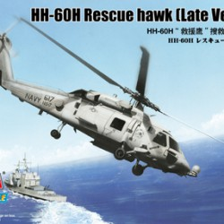 Вертолет HH-60H Rescuehawk (Late Version)