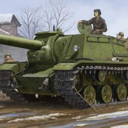 БТТ Soviet SU-152 Self-propelled Heavy Howitze