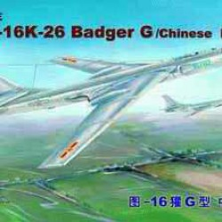 Самолет Tu-16K-26 Badger G/Chinese H-6