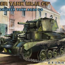 Британский крейсерский танк Tank Mk.I/I CS (British Cruiser Tank A9/A9CS)