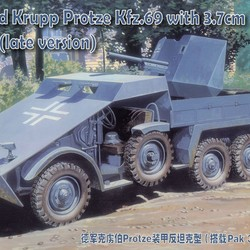 Немецкий бронеавтомобиль Krupp Protze 3.7cm Anti-tank Self-Propelled Gun Armor Type