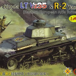 Легкий танк Skoda LTVz35 Light Tank and Romania R2 Tank (2 Type Selection Formula)