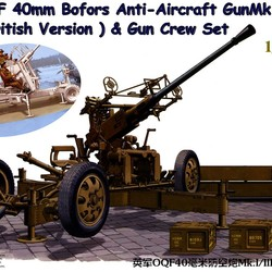 Зенитка OQF 40mm Bofors Mk. I/III (British Version) с экипажем