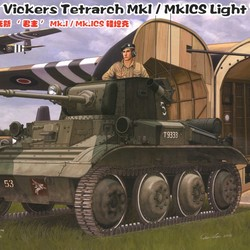 Танк A17 Vickers Tetrarch MkI / MkICS Light Tank