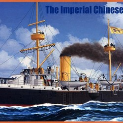 Корабль The Imperial Chinese Navy Protected Cruiser Chih Yuen