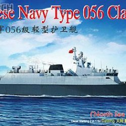 Китайский корабль Chinese Navy Type 056 Class Corvette North Sea Fleet 2in1 for Datong 580 / Yingkou 581