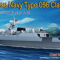 Китайский корабль Chinese Navy Type 056 Class Corvette East Sea Fleet 2in1 for Bengbu 582 / Shangrao 583