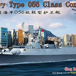 Китайский корабль Chinese Navy Type 056 Class Corvette Hong Kong Garrison 2in1 for Huizhou 596 / Qinzhou 597