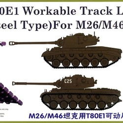 Траки для T80E1 Moving Caterpillar Metal Type for American M26/M46