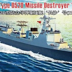 Китайский корабль Chinese Navy Type 052D Missile Destroyer Changsha (173)