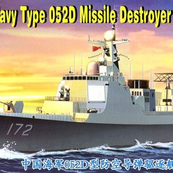 Китайский корабль Chinese Navy Type 052D Missile Destroyer Kunming (172)