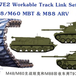 Траки для T97E2 Workable Track Link Set For M48/M60 MBT and MSS ARV