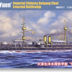 Китайский корабль Ching Battleship Chinen 1894 The Sino-Japanese War