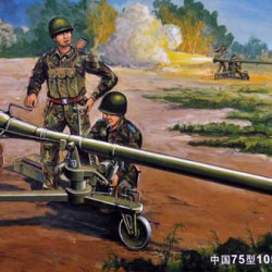 Орудие CHN 105mm Type75 Recoilless Rifle