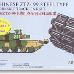 Траки для Chinese ZTZ99A1 Steel Type Workable Track Link Set