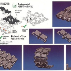 Траки для France Leclerc Main Battle Tank Movable Caterpillar
