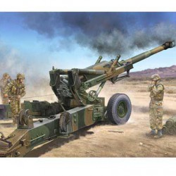 155 мм гаубица M198 Medium Towed Howitzer
