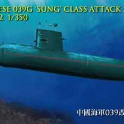 Китайская подводная лодка China Song class 039G  Diesel-electric Attack Submarine