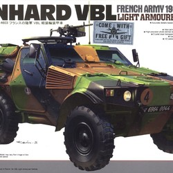 Французский бронеавтомобиль Panhard VBL French Army 1987-Present Light Armored Vehicle