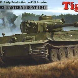 Немецкий танк Тигр - Tiger I Early Type Full Interior 503th Heavy Tank Eastern Front 1943