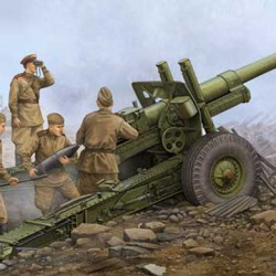 Soviet ML-20 152mm Howitzer with M-46 Carriage