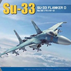 Kinetic SU-33 Flanker D
