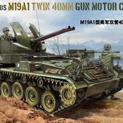 СЗУ US M19A1 Twin 40 MM Gun Motor Carriage корейская война